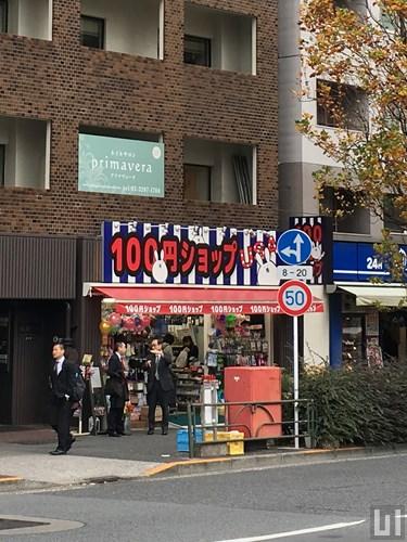 100円ショップ USA 新富町店