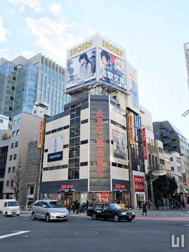 ABCマート 神田神保町店