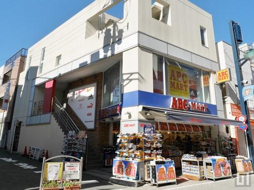 ABC MART 戸越銀座店