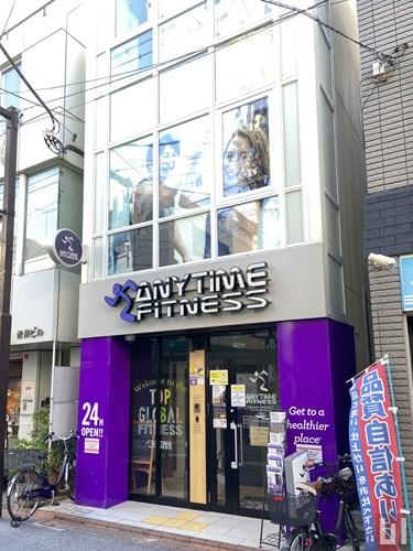 エニタイムフィットネス 大岡山店