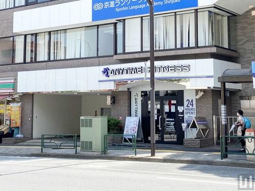 エニタイムフィットネス 早稲田店