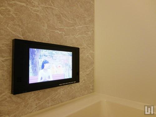 Dタイプ - バスルーム・ミニテレビ