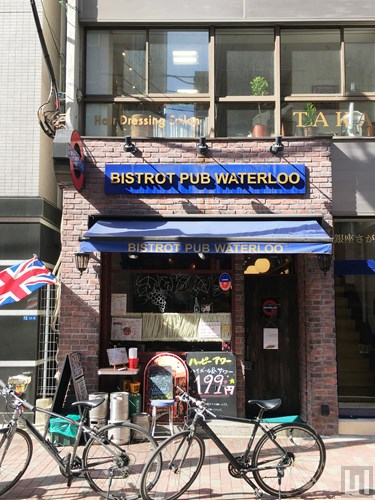 BISTRO PUB WATERLOO
