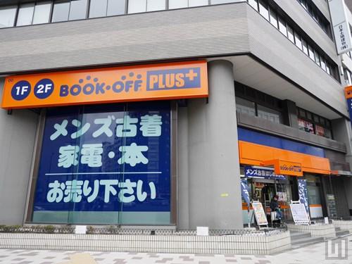 BOOKOFF PLUS 西五反田店