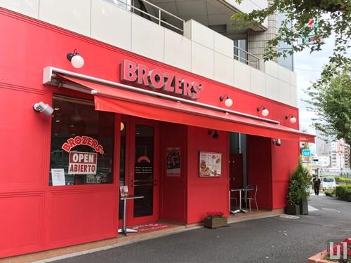 ハンバーガー専門店 BROZERS 新富町店