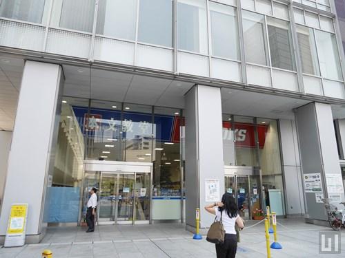 文教堂 中野坂上店