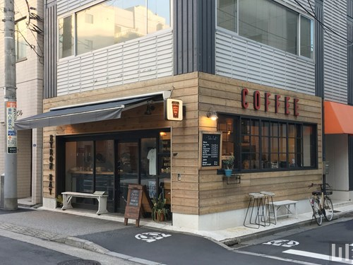 Byron Bay Coffee 大門店