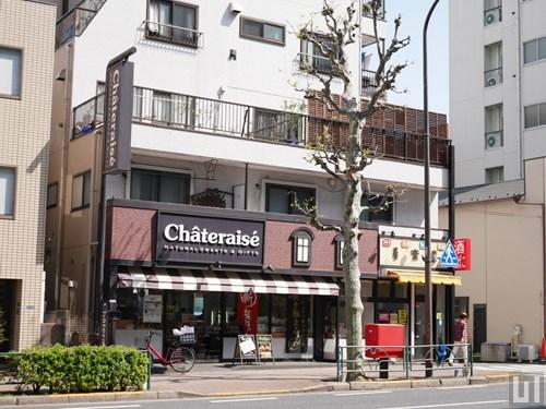 シャトレーゼ 雪が谷大塚店
