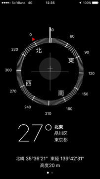 スマートフォンのコンパスアプリ