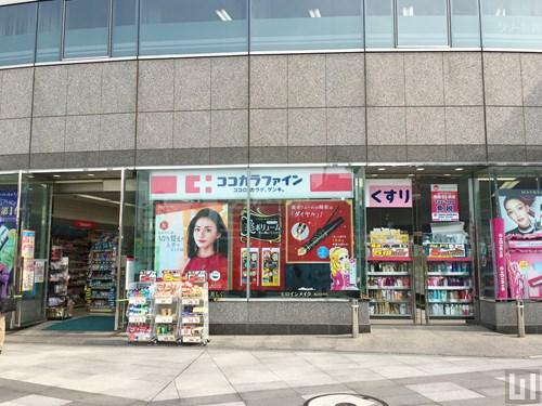 ココカラファイン 市ヶ谷駅前店