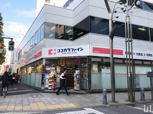 ココカラファイン 神田神保町店