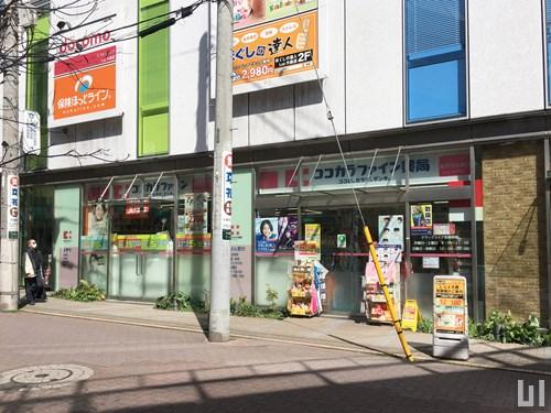 ココカラファイン Luz大森店