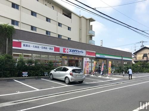 ココカラファイン 中延店