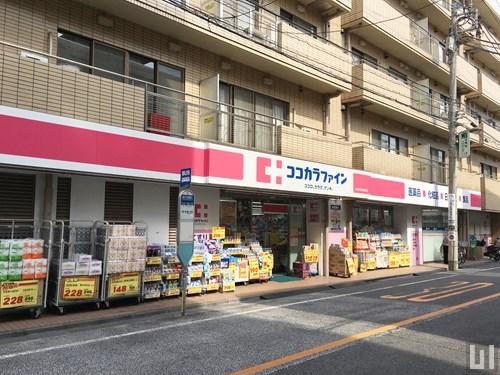 ココカラファイン 都立大学駅南口店