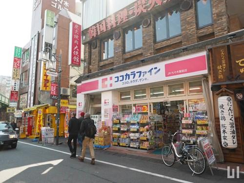 ココカラファイン 代々木駅前店