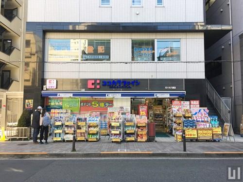 ココカラファイン 代々木八幡店