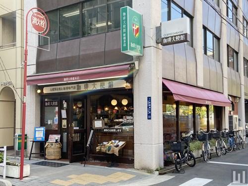 珈琲大使館 新橋店