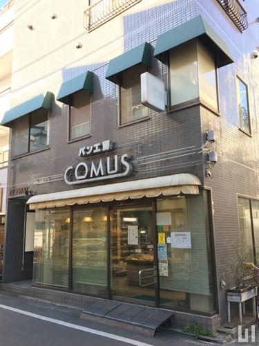 パン工房COMUS