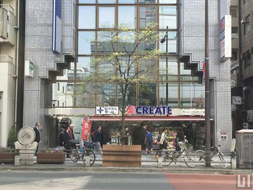 クリエイトS・D 港区芝大門店