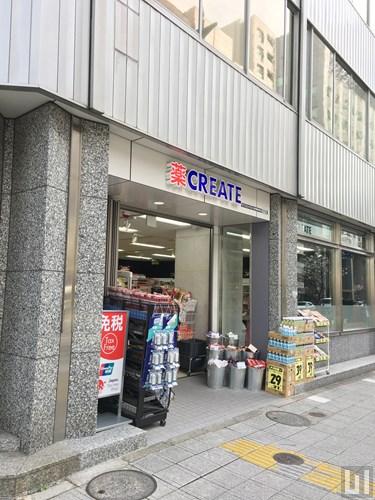 クリエイトS・D 日本橋本町店