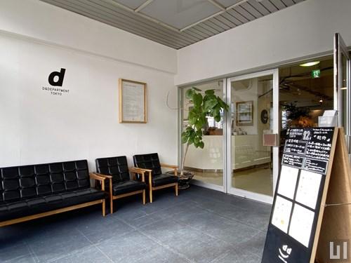 D&DEPARTMENT TOKYO 入り口