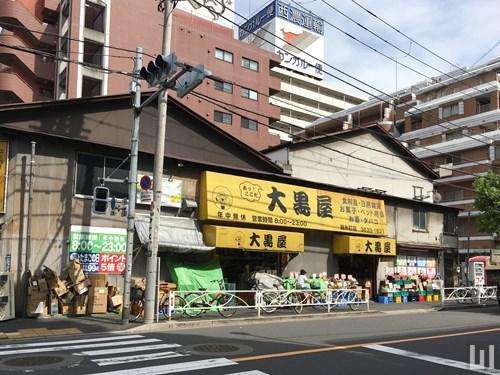 大黒屋 錦糸町店