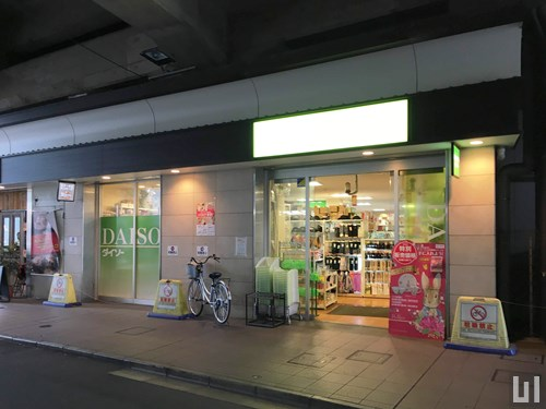 ザ・ダイソー 京王クラウン街笹塚店