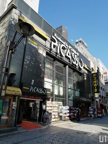 ドン・キホーテ ピカソ 赤坂店