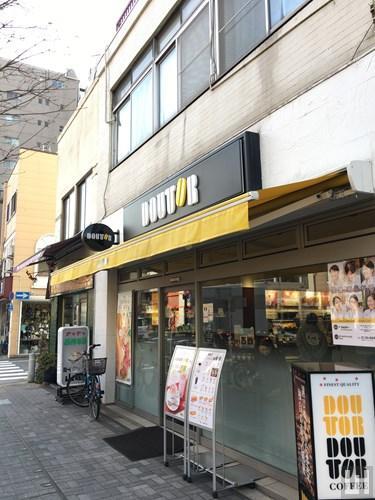 ドトールコーヒーショップ 森下店