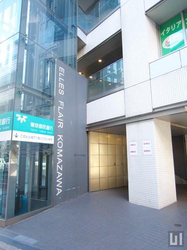 エルフレア駒沢 - マンション外観