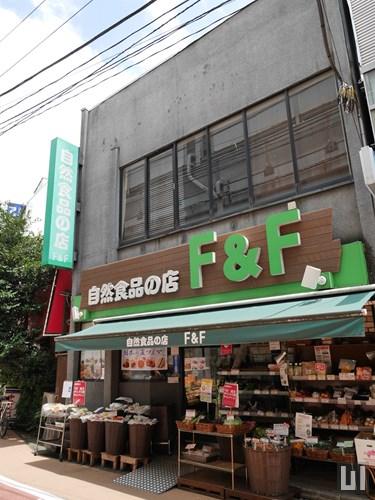 F&F 学芸大学店