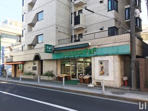 自然食品の店F&F 等々力店