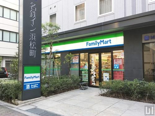 ファミリーマート 名鉄イン浜松町店