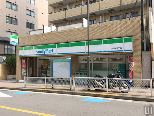 ファミリーマート 三田聖坂下店