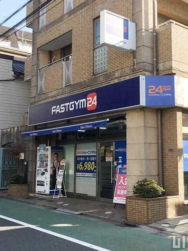 FASTGYM24 荏原中延