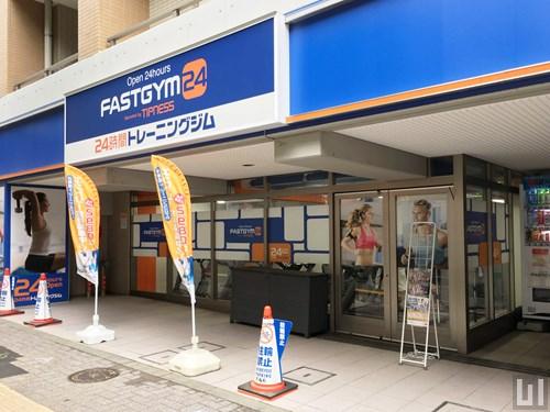 FASTGYM24 笹塚店