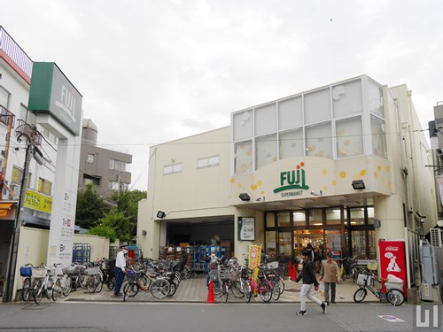 Fuji 用賀店(スーパー)