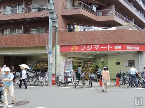 フジマート 武蔵小山店