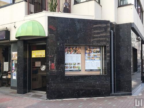 洋食 富久美 銀座店