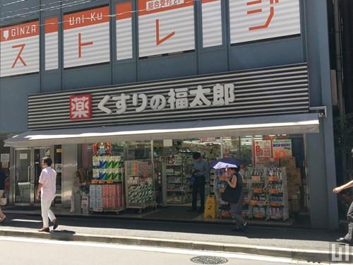 くすりの福太郎 銀座6丁目店
