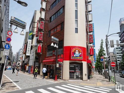 くすりの福太郎 神田南口店