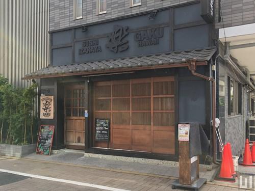 SUSHI IZAKAYA 楽 GAKU HAWAII