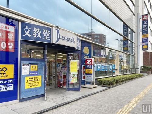 ゲオ文教堂 東陽町駅前店