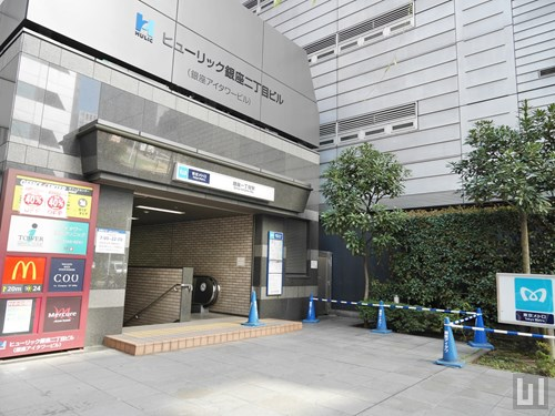 銀座一丁目駅