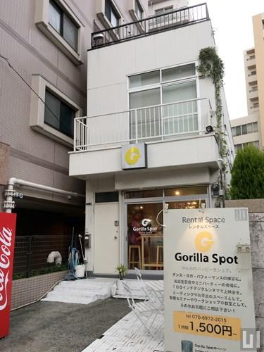レンタルスペース Gorilla Spot