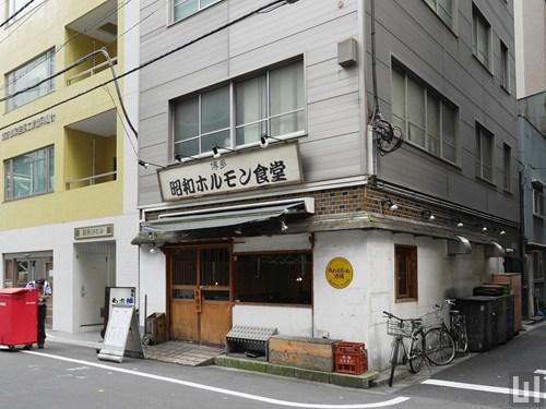 博多昭和ホルモン食堂