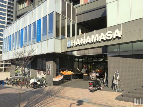 肉のハナマサ 富ヶ谷店