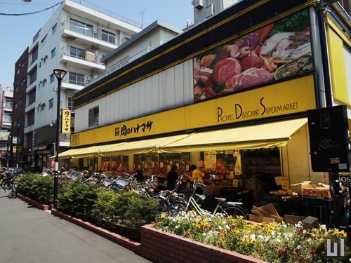 肉のハナマサ 都立大店