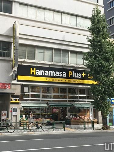Hanamasa Plus+ 湯島店