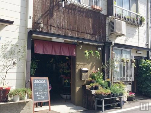 麻布 温花屋(ハルカヤ)